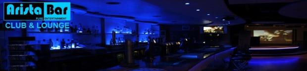 Arista Bar Club & Lounge